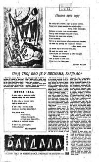 Багдала – часопис за књижевност, уметност и културу бр. 1