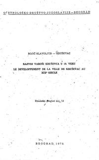 Развој вароши Крушевца у 19. веку