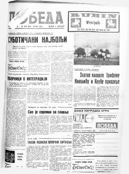 Победа - 1971 - други део
