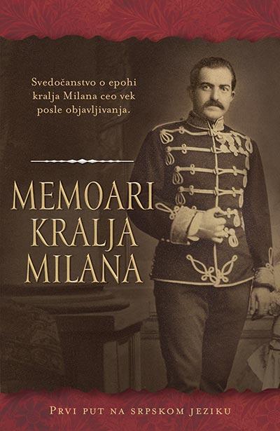 Мемоари краља Милана